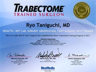 トラベクトーム